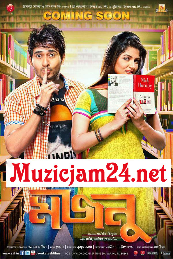 O piya re piya majnu (2013) kolkata hd video song free download.