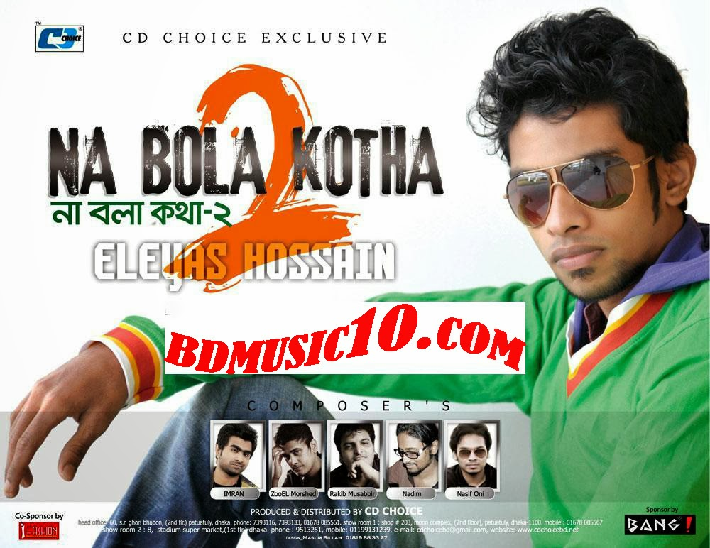 Na Bola Kotha 2 (2013)by Eleyas Hossain Bangla Album Song
